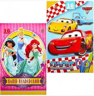 Цветная бумага А4 16 листов Коленкор Канцтовары для детей в садик Цветная бумага ножницы клей