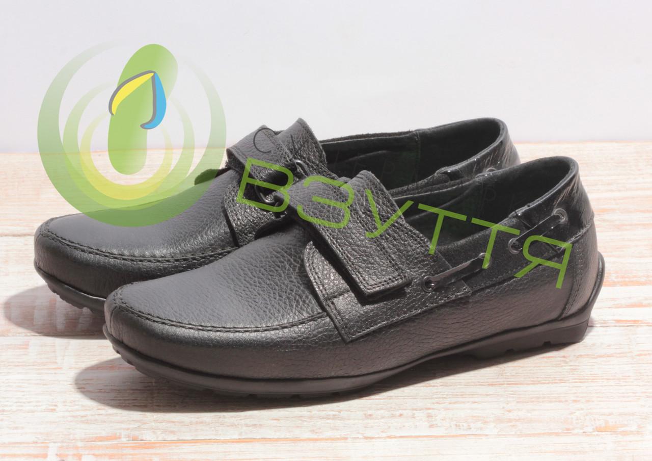 Туфли кожаные на мальчика Alexia 14   33 размер