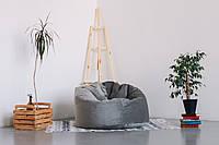 Серое большое кресло-мешок из велюра Багира