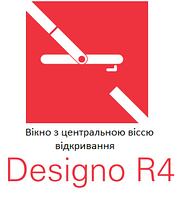 Мансардні вікна Roto Designo WDF R4