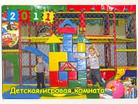Мягкие игровые комнаты под ключ, фото 1