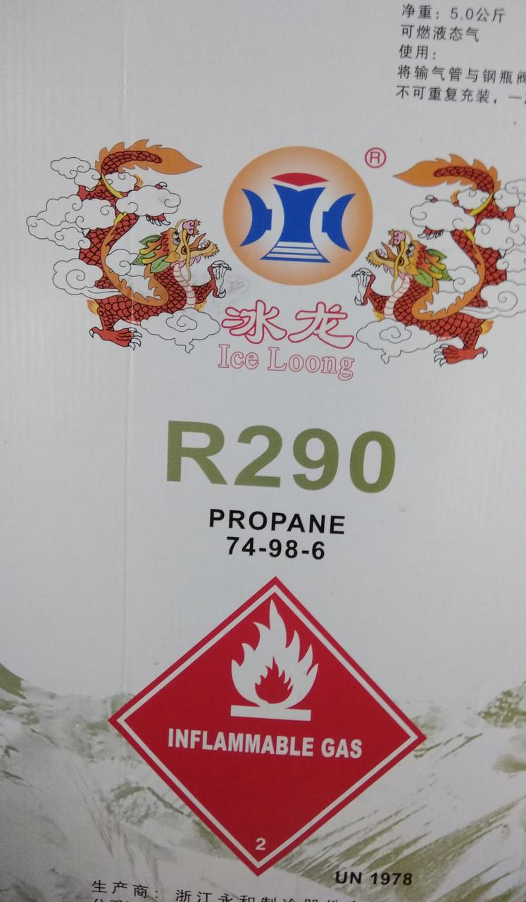 Фреон R290A Ice Loong (6.5 кг\баллон)