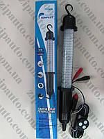 Лампа переносная TEMPEST TP-6000L