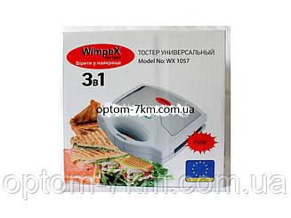 Тостер мультигриль 3 в 1: Вафельница-Сендвичница-Гриль WX-1057 Wimpex N