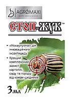 Инсектицид Стоп жук 3 мл Агромакси (лучшая цена купить оптом и в розницу)