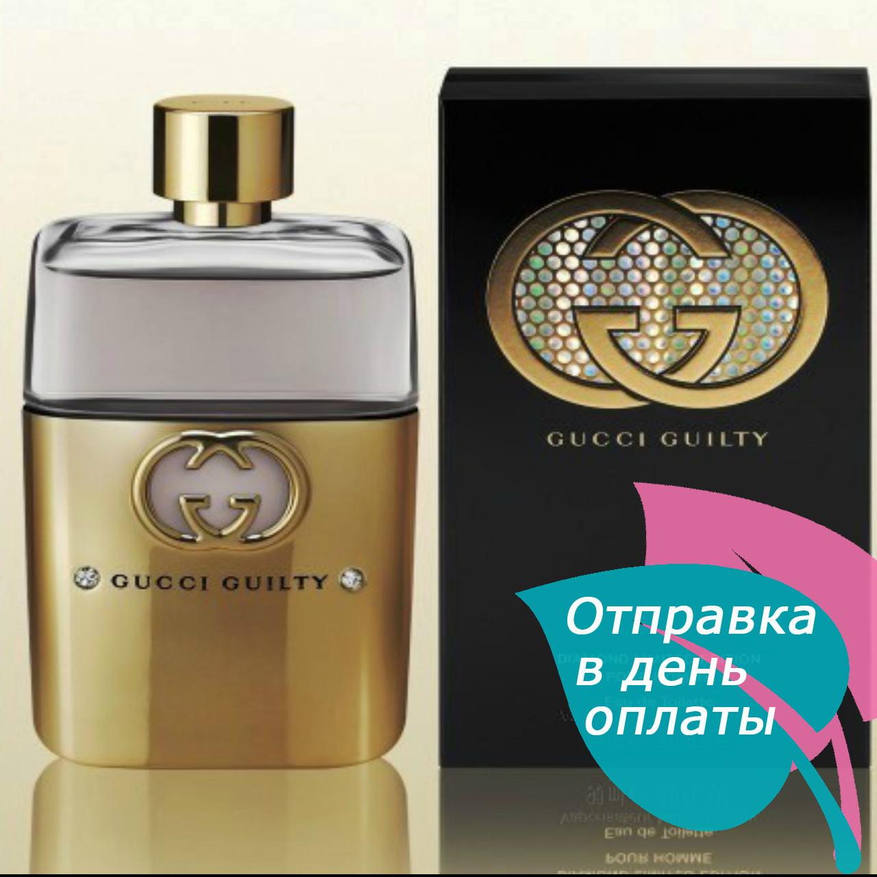 Мужская туалетная вода Gucci Guilty Diamond Limited Edition
