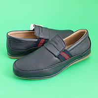 Мокасины туфли мальчику Синие для школы Tom.m размер 35,36,37, фото 1