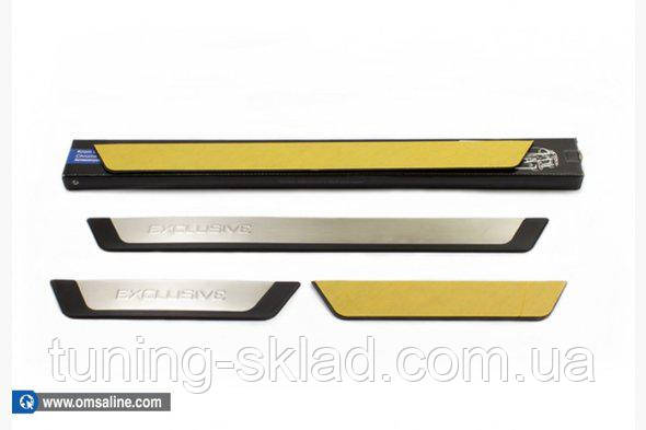 Хром накладки на пороги Daihatsu Terios II (Дайхатсу Териос 2) sport