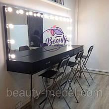 Широкий гримерный стол с подсветкой, рабочее место визажиста