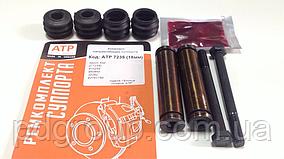 Комплект ремонтный направляющих втулок суппорта Iveco Eurocargo Daily Ивеко 93161759 D7235c