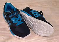 Кроссовки для мальчика ВВТ  F302-1