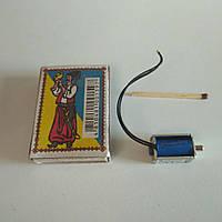 Мини Клапан Электромагнитный Соленоид 3 Вольта - Спокойно-Закрытый, фото 1