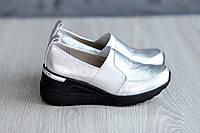 Серебристые кожаные слипоны на толстой подошве, фото 1