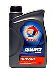 Total Quartz 7000 10W-40 1л, фото 2