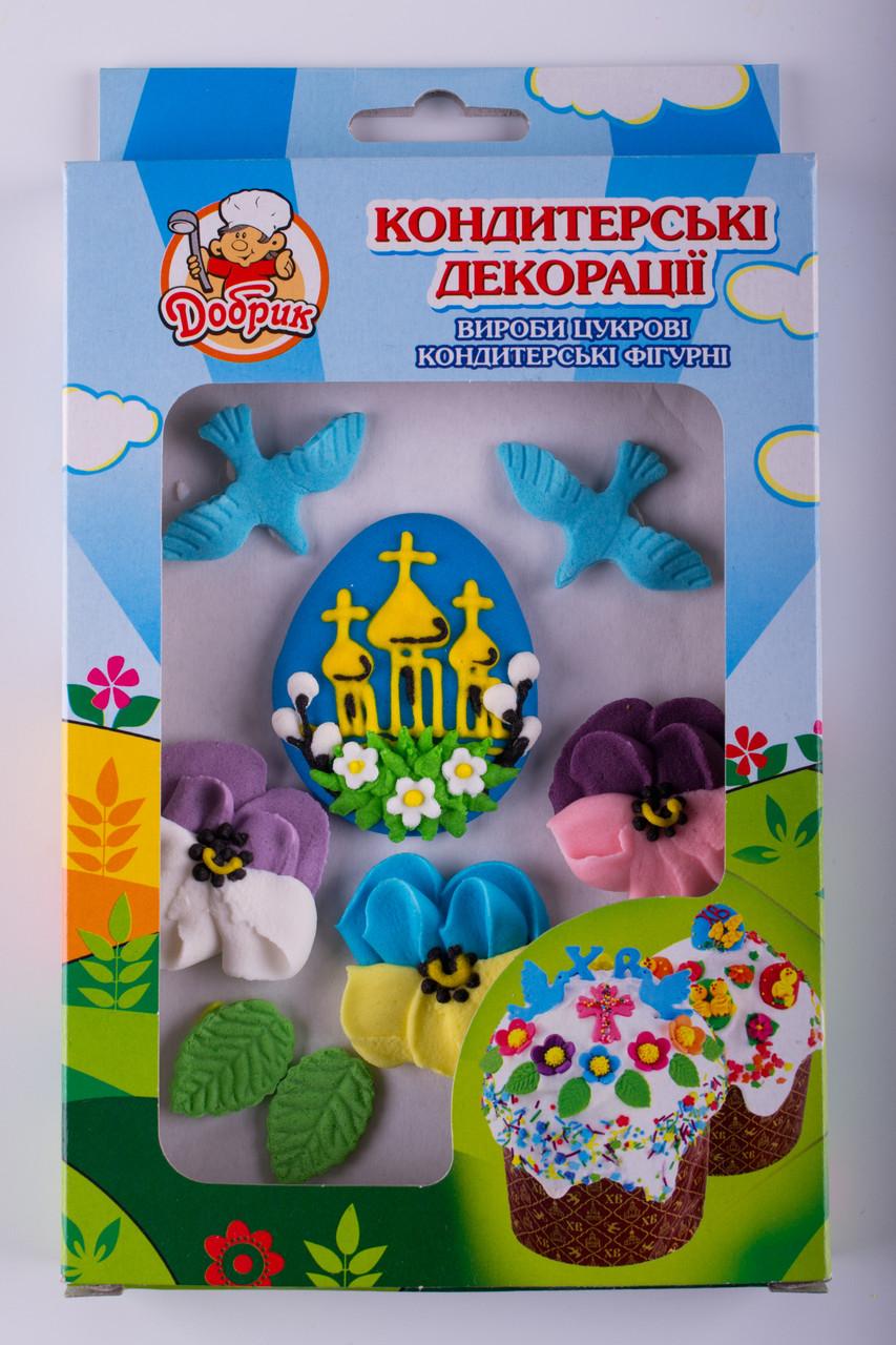 Декор кондитерський Добрик Набір Пасхальний №9 15 шт./ящ. (коробка)