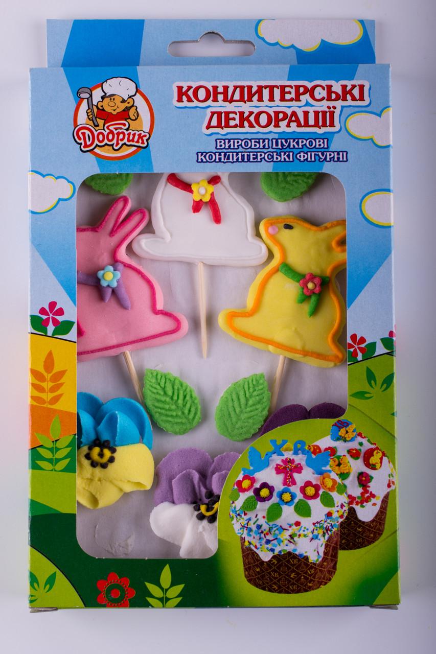 Декор кондитерський Добрик Набір Пасхальний №10 15 шт./ящ. (коробка)
