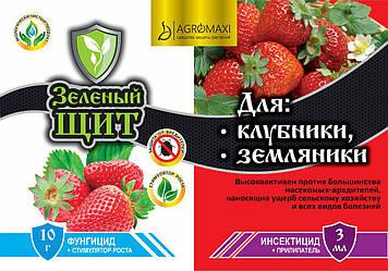 """Инсекто-фунгицид """"Зеленый щит"""" клубника,земляника 3 мл+10г Агромакси (лучшая цена купить оптом и в розницу)"""