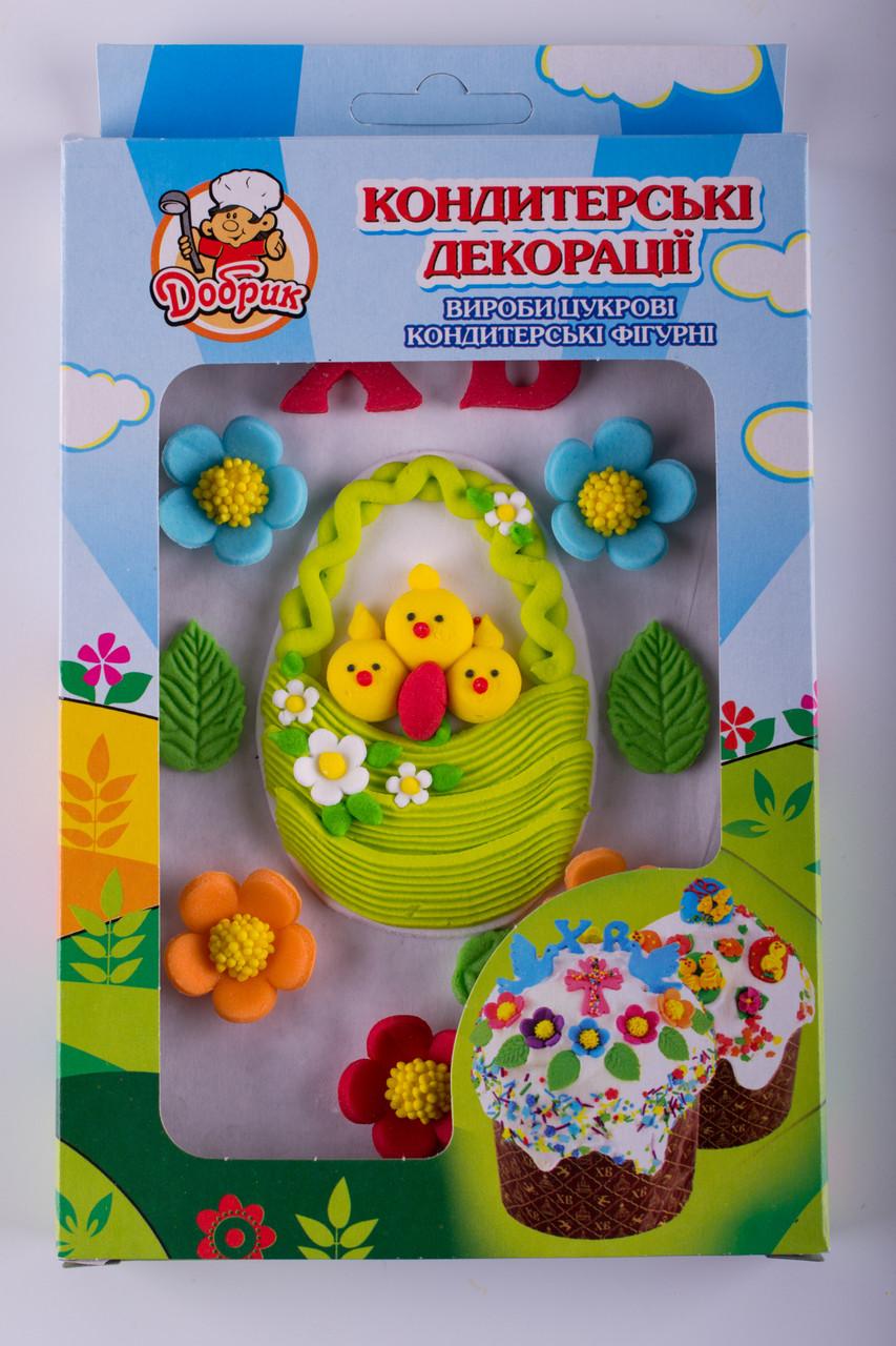 Декор кондитерський Добрик Набір Пасхальний кошик 15 шт./ящ. (коробка)