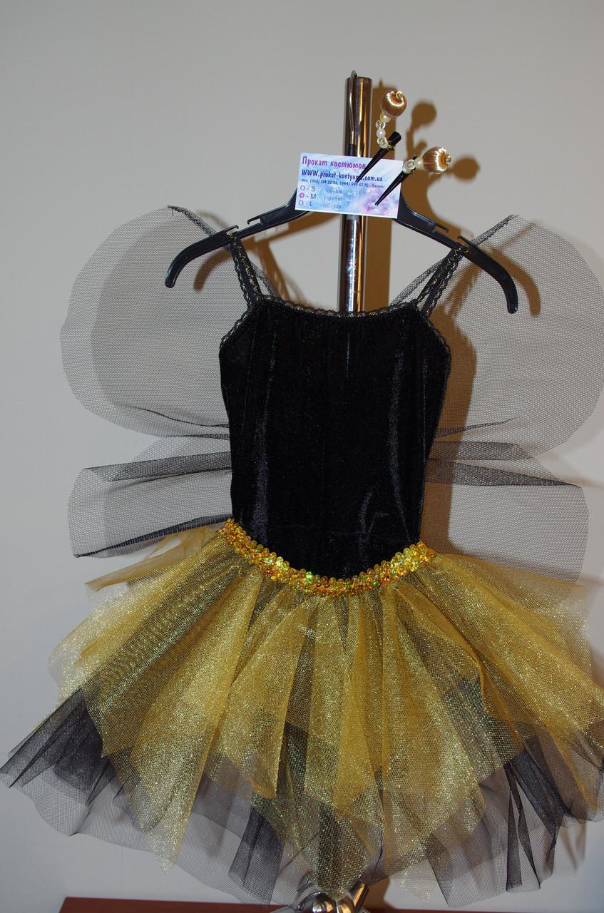 Пчелка - детский карнавальный костюм
