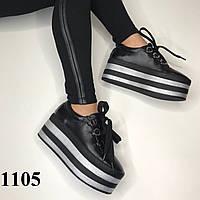 Ботинки криперы из натуральной кожи черные