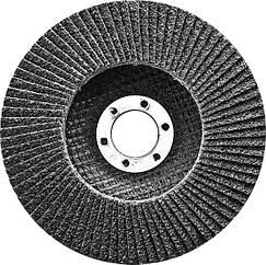 Круг лепестковый торцевой, конический, Р 40, 125 х 22,2 мм СибрТех