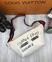Сумка на пояс бананка брендовая Gucci белая мужская женская копия высокого  качества b62094eccd55e