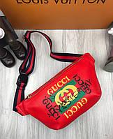 Сумка на пояс бананка брендовая Gucci красная мужская женская копия  высокого качества 86735bead2bd7