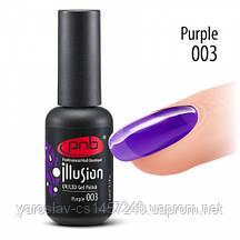 Витражный гель-лак PNB 8 мл 003 фиолетовый