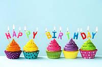 День рождения магазина