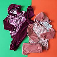 Велюровый спортивный костюм для девочки Узоры размер 3,4,5 лет