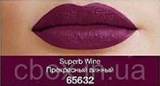 """Губна помада """"Матовий ідеал"""", Avon, колір Superb Wine, Чудовий винний, Ейвон, 65632"""