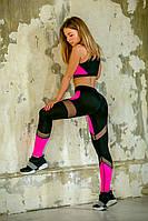 Лосины для спорта SuperNova розовый, фото 1