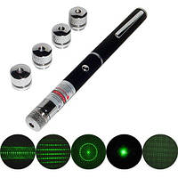 Распродажа! Лазерная указка, лазер. Green Laser Pointer 200 mW. Лазер 303, зеленый мощный лазер, фото 1