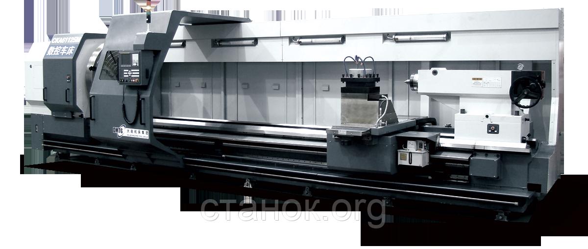 DMTG CKA 61125 M токарный станок по металлу с ЧПУ тяжелый промышленный дмтг ска