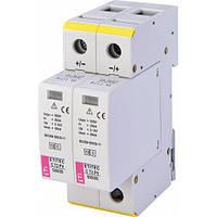 Обмежувач перенапруги ETI ETITEC C T2 PV 550/20