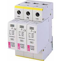 Обмежувач перенапруги ETI ETITEC C T2 PV 1000/20