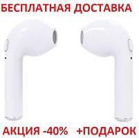 Беспроводные наушники Airpods i7S Originalsize Эирподс с боксом для зарядки Блютуз Bluetooth