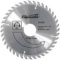 Пильный диск по дереву, 125 мм, посадка 22 мм, 36 зубьев// SPARTA