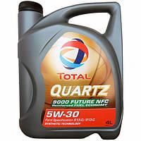 Total Quartz 9000 Future NFC 5W-30 4л