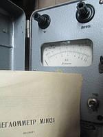 Мегаомметр М 11021 (СССР)