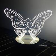 Светильник - ночник оптический обман Бабочка (2D превращающий в 3D)