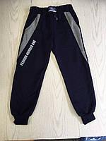 Спортивные штаны для мальчика от 134 до 152 см рост.