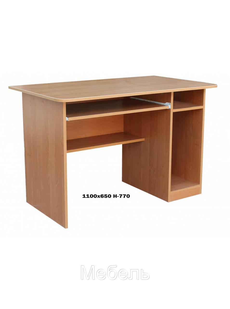 Стол компьютерный СК 2  Евростандарт 1100*650*770