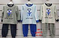 Пижамы для мальчиков опт, Setty Koop, размеры 4-12 лет, арт. PJM012