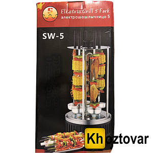 Электрошашлычница 5 шампуров SW-5