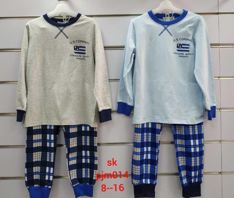 Пижамы для мальчиков опт, Setty Koop, размеры 8-16 лет, арт. PJM014