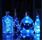 Светодиодная гирлянда нить 4.5м 50led на батарейках голубая Blue, фото 3