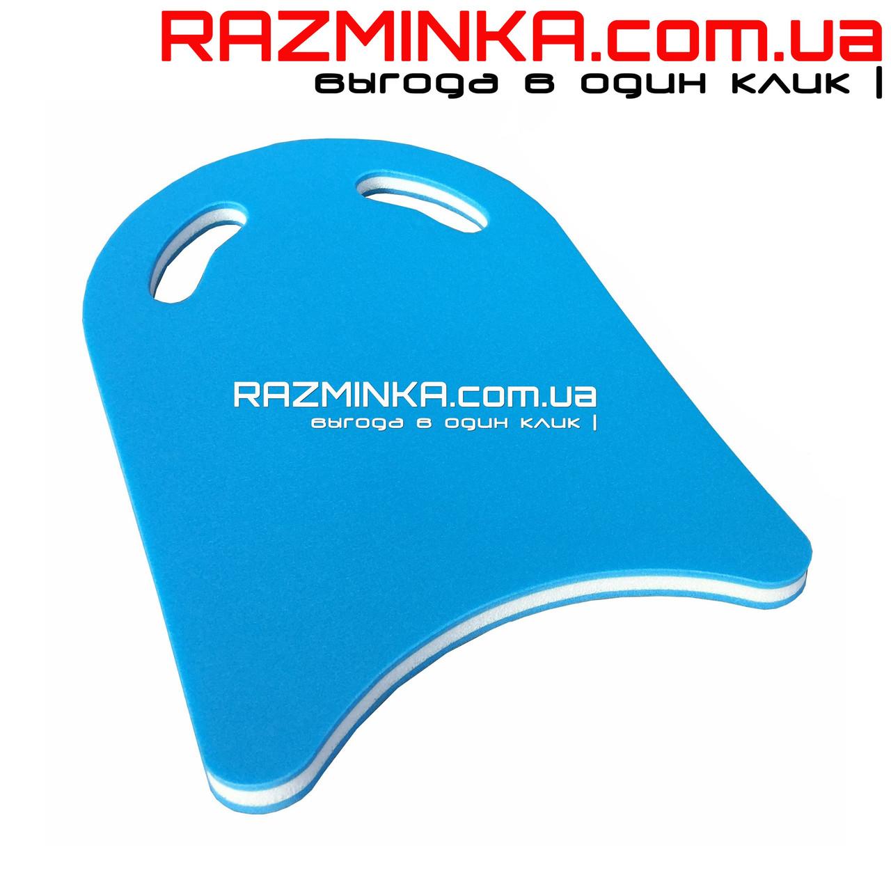 Доска для плавания с ручками 470х310х20мм
