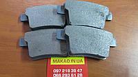 Колодки тормозные задние дисковые Geely EX7/ Джили ЕХ7, фото 1