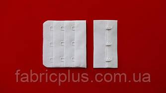 Застежка для бюстгальтера на 3 крючка 3 ряда петель (5,5 см) белая